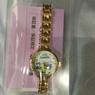 イッツデモ(ITS'DEMO)のポケモン イッツデモ ピカチュウ マリル  メタルウォッチ 腕時計(キャラクターグッズ)