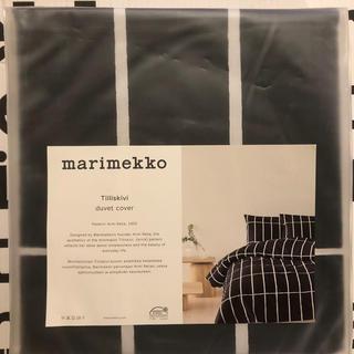 マリメッコ(marimekko)の値下げ 新品 マリメッコ デュベカバー 布団カバー キングサイズ(シーツ/カバー)