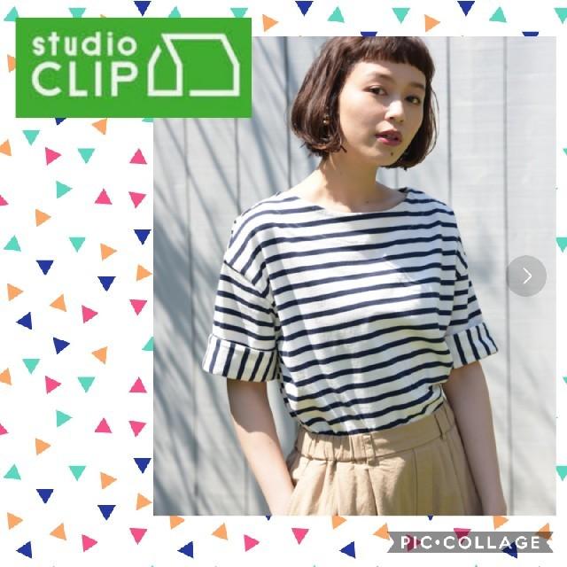 STUDIO CLIP(スタディオクリップ)のタグ付*studioCLIP ピクニックボーダー 5分袖 ネイビー カットソー レディースのトップス(カットソー(半袖/袖なし))の商品写真