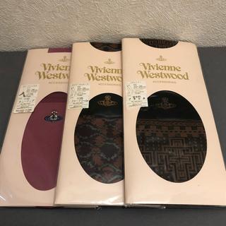 Vivienne Westwood - レッグウェアセット