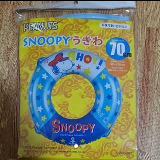 スヌーピー(SNOOPY)のスヌーピー SNOOPY 浮き輪(マリン/スイミング)