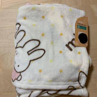 シマムラ(しまむら)の新品 未使用 ミッフィー しまむら ハーフサイズ ブランケット (毛布)