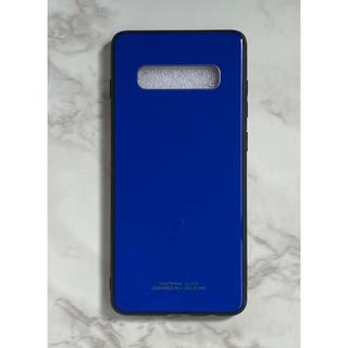 ギャラクシー(Galaxy)のシンプル&男女兼用♪耐衝撃背面9Hガラスケース GalaxyS10 ブルー 青(Androidケース)