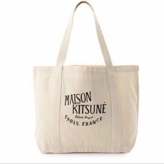 メゾンキツネ(MAISON KITSUNE')のメゾンキツネトートバッグ(トートバッグ)