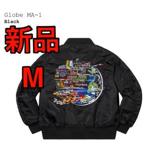 シュプリーム(Supreme)の新品 Supreme Globe MA-1 シュプリーム(フライトジャケット)