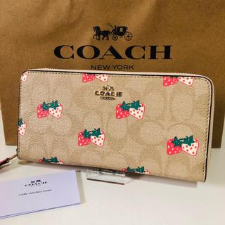 コーチ(COACH)の新作COACH コーチ 長財布 いちご柄 ストロベリー 新品(財布)