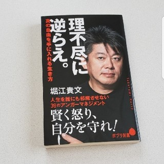 本(ノンフィクション/教養)