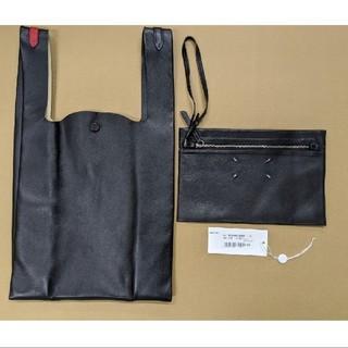 マルタンマルジェラ(Maison Martin Margiela)の新品 マルジェラ ショッピングバッグ ショッパー ポーチ クラッチバッグ付き(ハンドバッグ)