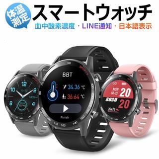 2020最新版スマートウォッチIP67防水活動量計心拍計歩数計(腕時計(デジタル))