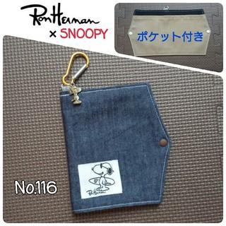 ロンハーマン(Ron Herman)のNo.116 ロンハーマン スヌーピー 仮置きマスクケース インナーポケット付き(その他)