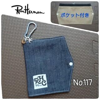 ロンハーマン(Ron Herman)のNo.117 ロンハーマン デニム地 仮置きマスクケース インナーポケット付き(その他)