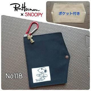 ロンハーマン(Ron Herman)のNo.118 ロンハーマン スヌーピー 仮置きマスクケース インナーポケット付き(その他)