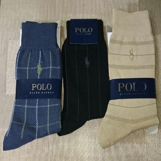 ポロラルフローレン(POLO RALPH LAUREN)のラルフローレン靴下 メンズ靴下(その他)