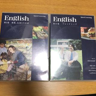 エスプリ(Esprit)のスピードラーニング2冊セット(CDブック)