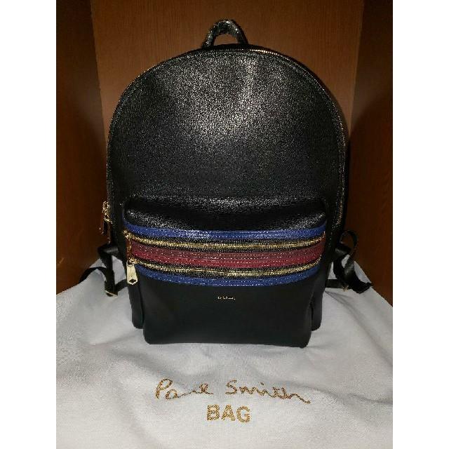Paul Smith(ポールスミス)のPaul Smith リュック メンズのバッグ(バッグパック/リュック)の商品写真