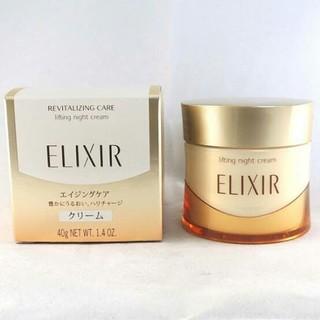 ELIXIR - エリクシール リフトナイトクリーム