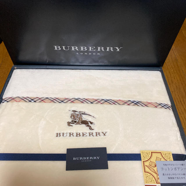 BURBERRY(バーバリー)のバーバリー コットンボアシーツ インテリア/住まい/日用品の寝具(シーツ/カバー)の商品写真