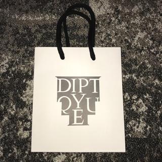ディプティック(diptyque)の新品・未使用DIPTYQUEショップ袋(ショップ袋)
