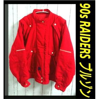アートコレクション(Art Collection)の一点物!90s シングルライダース 赤 ブルゾン アウター ジャンパー(ブルゾン)