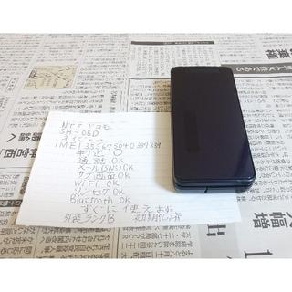 エヌティティドコモ(NTTdocomo)のdocomoガラケー SH-05D(携帯電話本体)