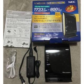 エヌイーシー(NEC)の【美品】NEC Atern WG2600HP2◆中継機にもなる無線LANルーター(PC周辺機器)