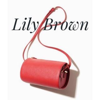 リリーブラウン(Lily Brown)のリリーブラウン【美品】円柱形 フェイクレザー ショルダー バッグ(ショルダーバッグ)