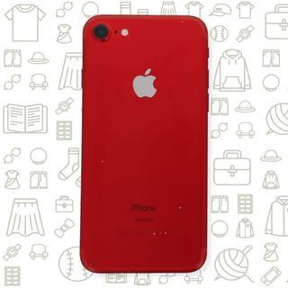 アップル(Apple)の【C】iPhone7/128/SIMフリー(スマートフォン本体)