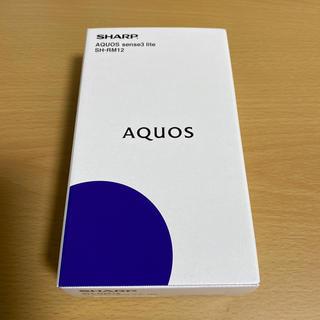 シャープ(SHARP)のSHARP AQUOS sense3 lite SH-RM12 シルバーホワイト(スマートフォン本体)