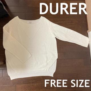 デュレル(Durer)のDURER サマーニット セーター オーバーサイズ ビッグシルエット(ニット/セーター)