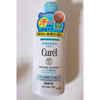 キュレル(Curel)のキュレル ジェルローション(220ml)(ボディローション/ミルク)
