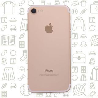 アップル(Apple)の【B】iPhone7/128/SIMフリー(スマートフォン本体)