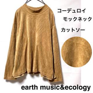 アースミュージックアンドエコロジー(earth music & ecology)のアースミュージック&エコロジー/コーデュロイ長袖カットソーモックネック(カットソー(長袖/七分))
