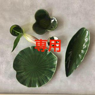 ニッコー(NIKKO)の緑のテーブルセット NIKKO ニッコー(食器)