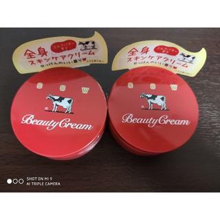 ギュウニュウセッケン(牛乳石鹸)の牛乳石鹸「赤箱 ビューティークリーム」 2個セット(ボディクリーム)
