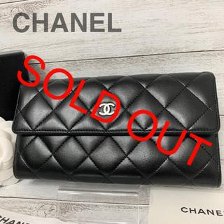 シャネル(CHANEL)の美品✨CHANEL✨シャネル✨ラムスキン✨マトラッセ✨フラップ✨長財布(財布)