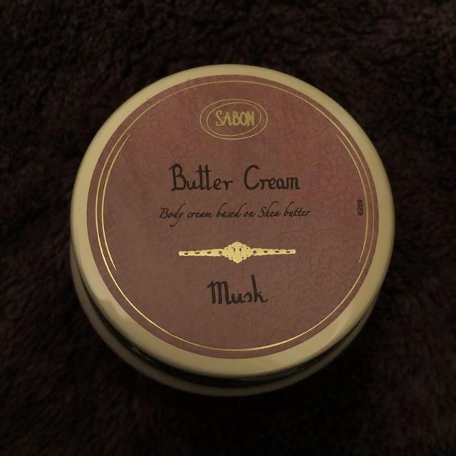 SABON(サボン)のSABON サボン ボディバタークリーム ムスク コスメ/美容のボディケア(ボディクリーム)の商品写真