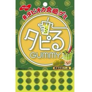タピるグミ 10個(菓子/デザート)