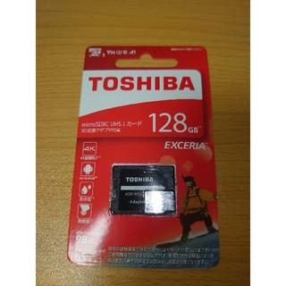 東芝 - TOSHIBA MUH-E128G SDカード 128GB