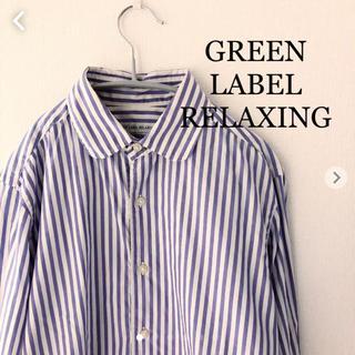 グリーンレーベルリラクシング(green label relaxing)のグリーン レーベル リラクシング ストライプシャツ  Sサイズ (シャツ)