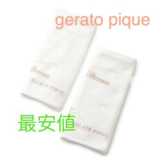 gelato pique - ジェラートピケ  ドリームアニマル よだれパッド ピンク