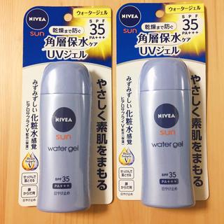 ニベア - ニベアサン ウォータージェル SPF35 PA+++ 80g ボトル 2個セット