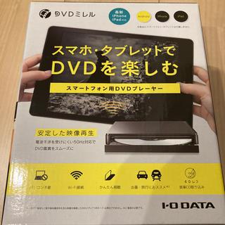 DVDミレル(DVDプレーヤー)
