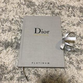 クリスチャンディオール(Christian Dior)のクリスチャンディオール ノートブック(ノート/メモ帳/ふせん)