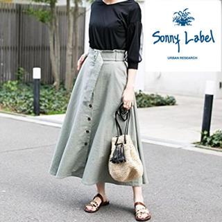 サニーレーベル(Sonny Label)のSonnyLabel リネンフレアロングスカート アーバンリサーチ(ロングスカート)