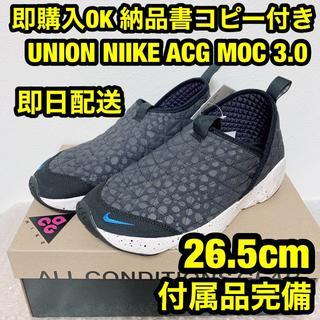 ナイキ(NIKE)の26.5cm UNION ユニオン ナイキ ACG モック3.0(スニーカー)