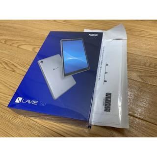 NEC - 新品未開封 NEC LAVIE Tab E YS-TE708KAS