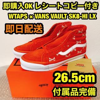 ダブルタップス(W)taps)の26.5cm ダブルタップス バンズ ボルドスケートハイ LX オレンジ(スニーカー)