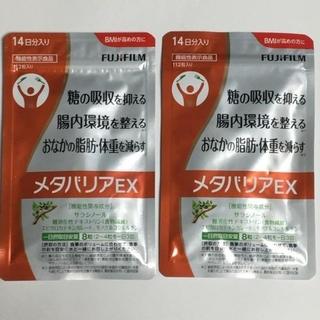 フジフイルム(富士フイルム)の富士フフイルム メタバリアEX  14日分×2セット(その他)