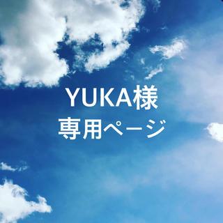 YUKA様専用ページ(イヤリング)