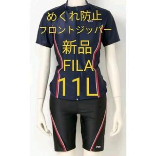 FILA - FILA フィットネス 水着 セパレート 11号 L 袖付き ジッパー M LL